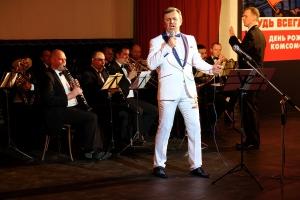 Вокальная программа оркестра Модерн