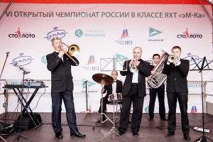 Духовой оркестр Модерн