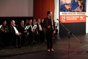 Духовой оркестр театр Стаса Намина