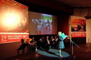Комсомольский духовой оркестр