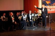 Комсомольский оркестр