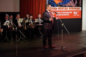 Музыка Комсомола