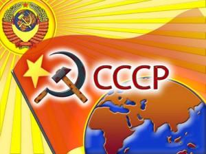 Советская песня
