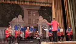 Дом ученый оркестр
