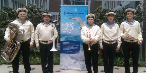 Заказать морской оркестр в Москве