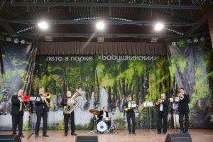 Оркестр Бабушкинский парк